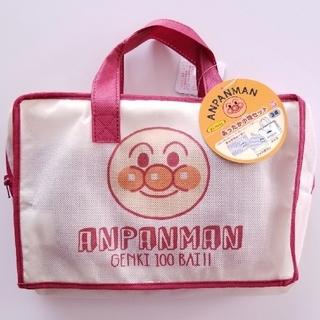 アンパンマン - アンパンマン♥️3点セット 新品 女の子