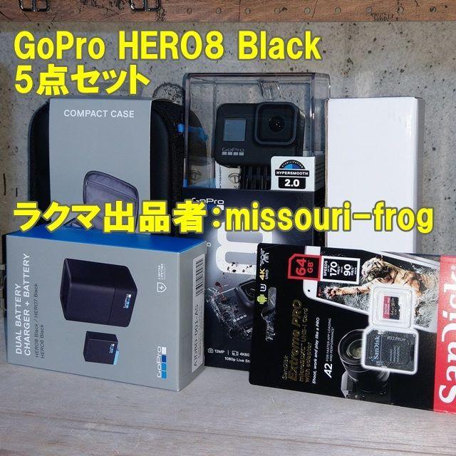 GoPro(ゴープロ)のご予約済み 新品 GoPro HERO8 Black 5点セット スマホ/家電/カメラのカメラ(その他)の商品写真