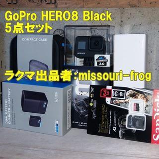 ゴープロ(GoPro)の新品 GoPro HERO8 Black 5点セット(その他)