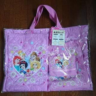 ディズニー(Disney)のミッチー様専用【新品未開封】プリンセス 入園グッズ 4点セット(通園バッグ)