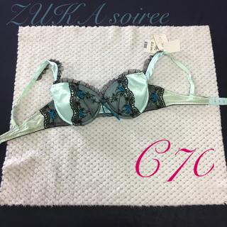 【新作】サテンブルーのお嬢様風ブラジャー 単品 C70(ブラ)