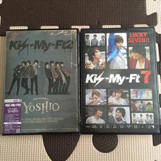 Kis-My-Ft2 - Kis-My-Ft2 YOSHIO LUCKY SEVEN DVDセット