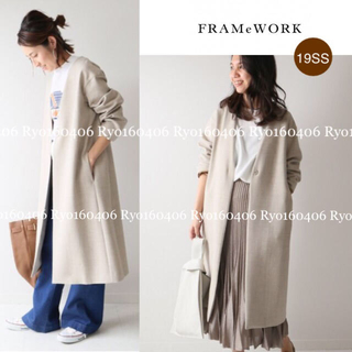 FRAMeWORK - 19SS⭐️新品同様⭐️40700円/フレームワーク/ノーカラーコート/36