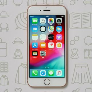 アイフォーン(iPhone)の【A】iPhone8/64/SIMフリー(スマートフォン本体)