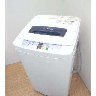 Haier - 送料込み 洗濯機 4.2キロ スリムコンパクト 小型 一人暮らしに
