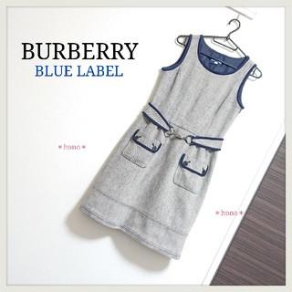 BURBERRY BLUE LABEL - BURBERRY BLUE LABEL*フレアワンピース