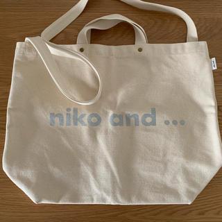 ニコアンド(niko and...)のniko and... トートバッグ(トートバッグ)
