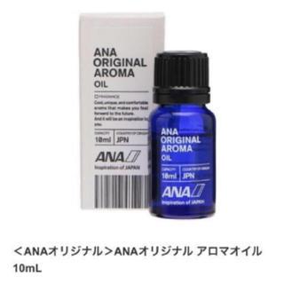 ANA(全日本空輸) - ANA  オリジナル アロマオイル