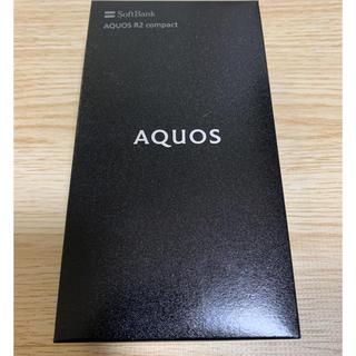 アクオス(AQUOS)のAQUOS R2compact スモーキーグリーン SIMロック解除済 (スマートフォン本体)