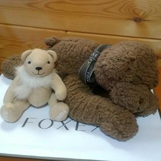 FOXEY - フォクシー ミンクベアー おやすみテディ♡ルネ ハロッズ トイプードル好きな方♡