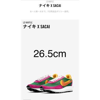 NIKE - Nike Sacai LDWaffle ナイキ サカイ ワッフル 26.5