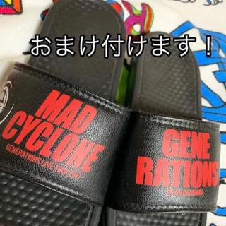 GENERATIONS - 数原龍友 メンプロ サンダル