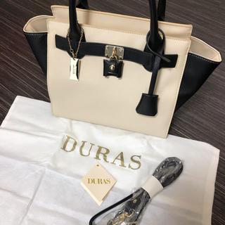デュラス(DURAS)のデュラス バイカラーバッグ(ハンドバッグ)