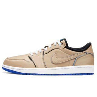 NIKE - Nike Air Jordan 1 Low SB Desert Ore