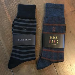 BURBERRY - バーバリー DAKS  未使用紳士靴下25〜26 2足セット