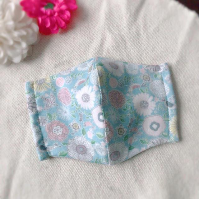 ダブルガーゼ ☆ 大人用立体マスク お花柄ブルーの通販