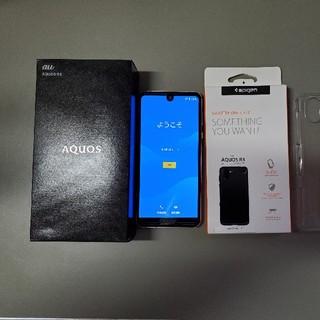 シャープ(SHARP)のAQUOS R3 au SHV44 Platinum White(スマートフォン本体)