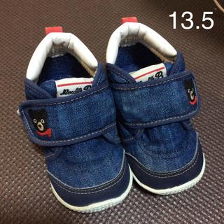 mikihouse - ミキハウス  靴 13.5