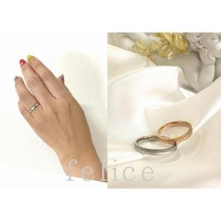 新品・未使用 シンプルキラキラ輝く指輪*1本リング サイズ豊富7から23号(リング(指輪))