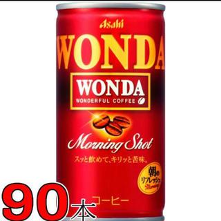 アサヒ(アサヒ)の缶コーヒー モーニングショット185g 3ケース 90本 アサヒ(コーヒー)