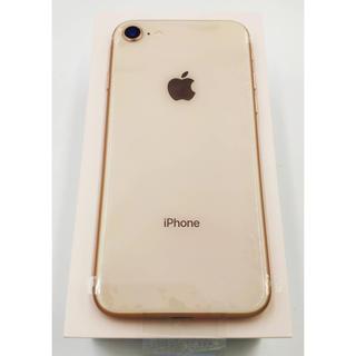 iPhone - ●SIMフリー●新品未使用●iPhone8 64GB●ゴールド●おまけ付き