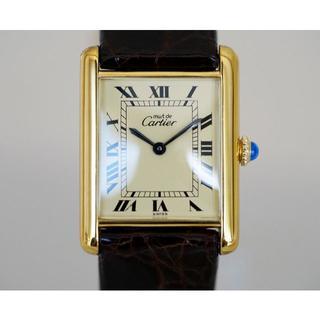 Cartier - 美品 カルティエ マスト タンク アイボリー 手巻き LM Cartier