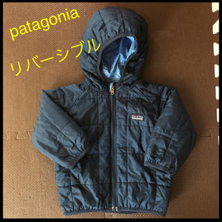 patagonia - パタゴニア リバーシブルアウター
