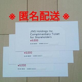JINS 株主優待(ショッピング)