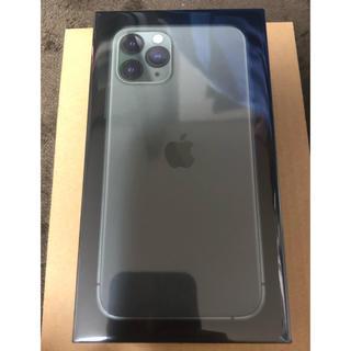 アイフォーン(iPhone)の新品未開封 iPhone 11 Pro 256G ミッドナイトグリーン(スマートフォン本体)