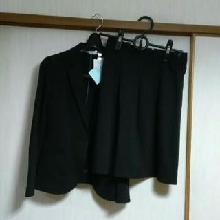 kumikyoku(組曲) - 組曲 新品タグ付きジャケット スーツ
