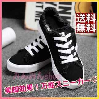 【新品】ブラック*美脚効果大の可愛い万能スニーカー*デザインローカットスニーカー(スニーカー)