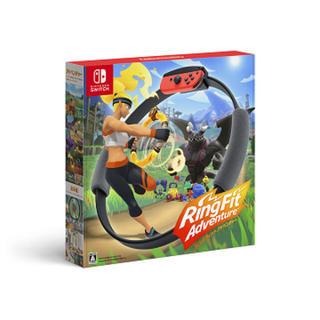 Nintendo Switch - 新品 Nintendo Switch リングフィットアドベンチャー