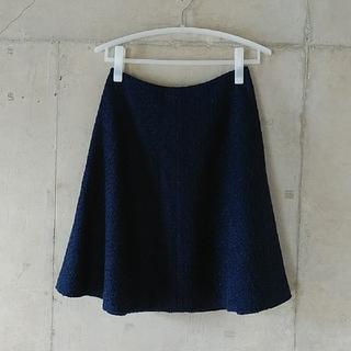 アンテプリマ(ANTEPRIMA)の再お値下げ アンテプリマ ツィード Aライン スカート(ひざ丈スカート)