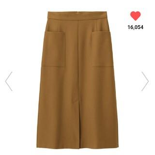 GU - フロントポケットミディスカート
