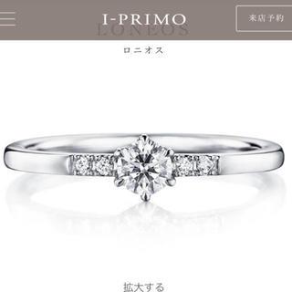 美品❗️アイプリモ プラチナダイヤリング プラチナダイヤモンドリング(リング(指輪))