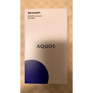シャープ(SHARP)のSHARP シャープ AQUOS sense2 SH-M08(スマートフォン本体)
