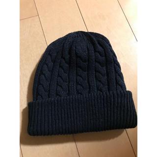 レイジブルー(RAGEBLUE)のレイジブルー ブラックニット帽(ニット帽/ビーニー)