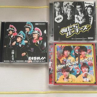DISH// まとめ売り(ポップス/ロック(邦楽))