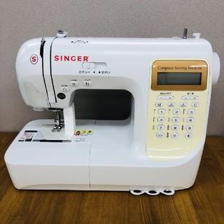 シンガーコンピュータミシン SN777DX