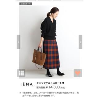 IENA SLOBE - スローブ イエナ チェックキルトスカート 38   14300円