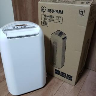 アイリスオーヤマ - 衣類乾燥除湿機