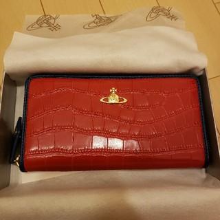 ヴィヴィアンウエストウッド(Vivienne Westwood)の新品✨ Vivienne Westwood 長財布 正規品(財布)