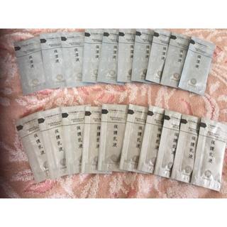 ドモホルンリンクル - ドモホルンリンクル 保湿液  保護乳液 合計20包