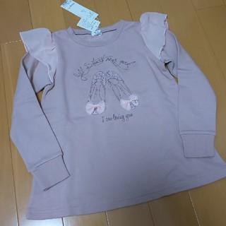 ジルスチュアートニューヨーク(JILLSTUART NEWYORK)のジルスチュアート 130 バレエシューズ(Tシャツ/カットソー)