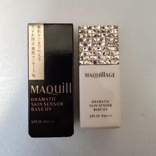 MAQuillAGE - マキアージュ スキンセンサーベースUV