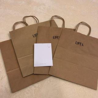 トゥデイフル(TODAYFUL)のLIFE'sショップ袋 4枚とハガキ1枚(ショップ袋)