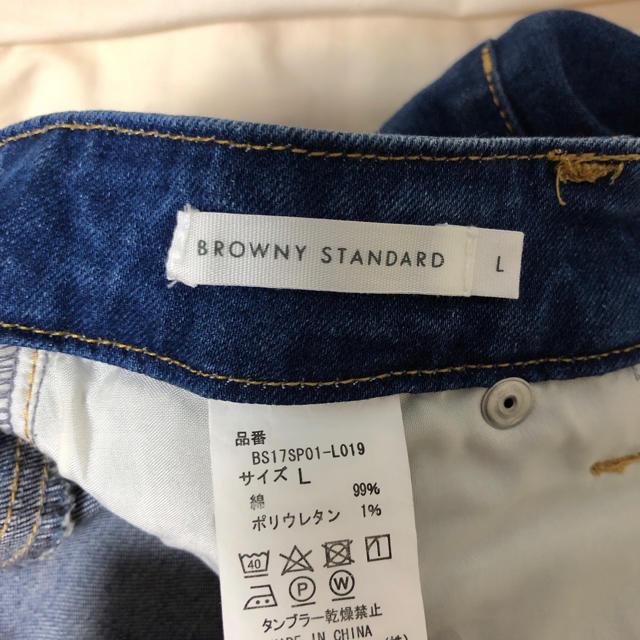 BROWNY(ブラウニー)のデニムショートパンツ レディースのパンツ(ショートパンツ)の商品写真