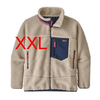 patagonia - 新品★パタゴニア レトロX キッズ XXL