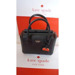 ケイトスペードニューヨーク(kate spade new york)の超高級感! 新品アメリカケイトスペード店購入 KYLIE CARTER 2WAY(ショルダーバッグ)