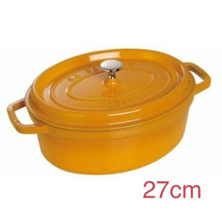 ストウブ(STAUB)のストウブ ピコ・ココット オーバル マスタード 鍋 27cm(鍋/フライパン)